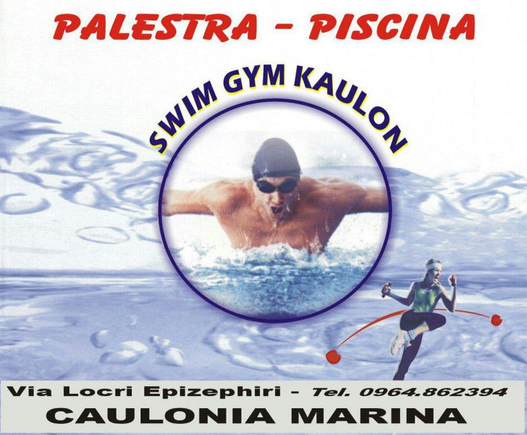 Palestra Swim Gym